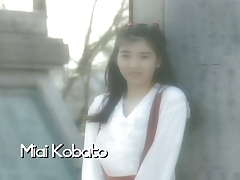 Vintage Japanese Teen 1991 Miai Kobato