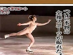 Nude Iceskating